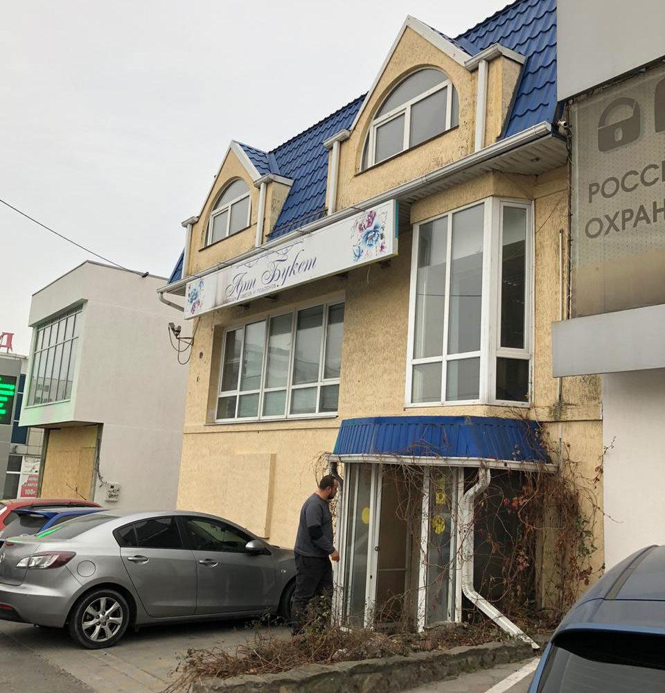 Россия, г. Новороссийск, ул. Волгоградская, 131